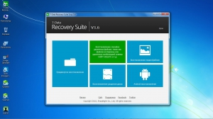7-Data Recovery Suite 3.6 Home [Multi/Ru]