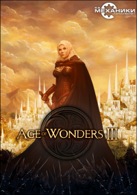 Age of Wonders 3 (III): Deluxe Edition | RePack от R.G. Механики