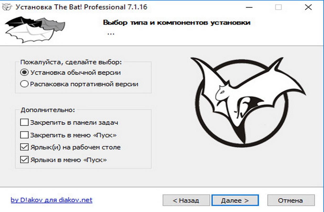 bat файлы не дожидаясь завершения: