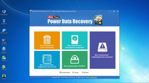MiniTool Power Data Recovery 7.0 Personal Portable by Valx [Ru]