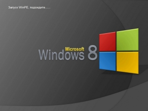 WinPE 8.0 Sergei Strelec (x86/x64/Native x86) 04.02.2016 [Ru]