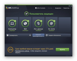 AVG AntiVirus 2016 16.41.7442 [Multi/Ru]