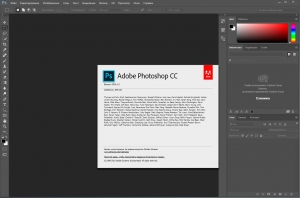 Adobe Photoshop CC 2015.1.2 (20160113.r.355) Portable by punsh [Multi/Ru]