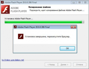 Adobe Flash Player 20.0.0.306 Final [3 � 1] RePack by D!akov [Multi/Ru]