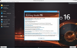 Ashampoo Burning Studio 16.0.7.16 RePack (& Portable) by KpoJIuK [Multi/Ru]