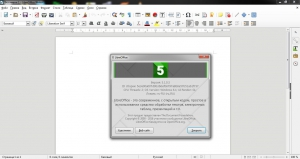 LibreOffice 5.1.0 Stable + Help Pack [Multi/Ru]