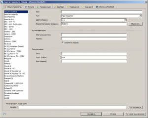 Aqua Data Studio 16.0.5-9 build 44007 Portable [Multi/Ru]