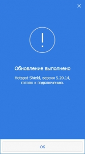 Hotspot Shield Elite 5.20.14 [Multi/Ru]