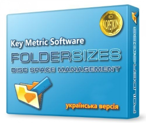 FolderSizes 8.1.121 Enterprise Edition [En/Ua]