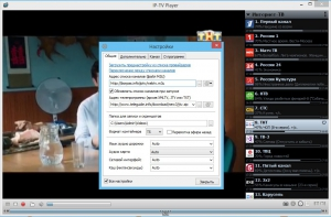 IP-TV Player 0.28.1.8843 DC 11.02.2016 [Ru]