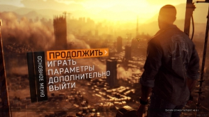 Dying Light: The Following [Ru/En] (1.12.0/dlc) Repack =nemos= [Enhanced Edition]