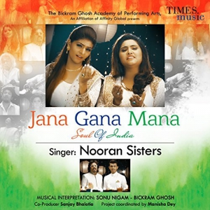 VA - Jana Gana Mana Soul Of India