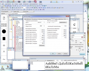 FontCreator Professional Edition 9.1.0 build 1991 [Ru/En]