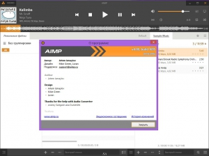 AIMP 4.00 Build 1695 Final + Portable [Multi/Ru]