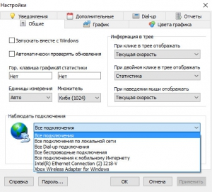 NetWorx 5.5.2 + Portable [Multi/Ru]
