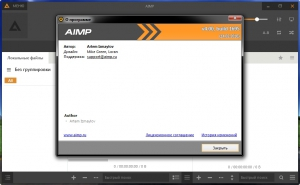 AIMP 4.00 Build 1695 Final RePack (& Portable) by D!akov (with Bongiovi Acoustics DPS | DFX Audio Enhancer) [Multi/Ru]