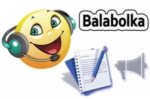 Balabolka 2.15.0.781 + Portable [Multi/Ru]