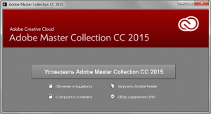 Adobe Master Collection CC 2015 RUS/ENG Update 3