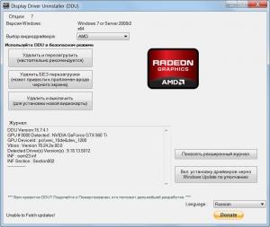 Display Driver Uninstaller 18.0.3.4 [Multi/Ru]