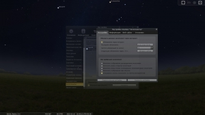 Stellarium 0.14.2 classic Final [Multi/Ru]