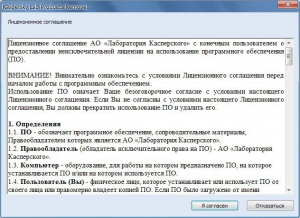 Kaspersky Lab Products Remover 1.0.976 [Ru]
