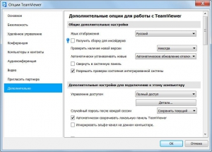TeamViewer 11.0.55321 RePack (& Portable) by elchupakabra [Multi/Ru]