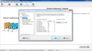 Ontrack EasyRecovery Enterprise 11.5.0.2 Portable by PortableAppZ [Multi/Ru]