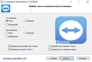 TeamViewer 11.0.55321 Free | Enterprise | Premium RePack (& Portable) by D!akov [Multi/Ru]