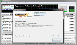 Process Lasso Pro 8.9.6.6 Final RePack (& Portable) by D!akov [Multi/Ru]
