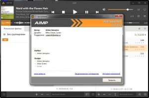 AIMP 4.00 Build 1697 Final + Portable [Multi/Ru]