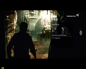 The Evil Within | RePack от R.G. Механики
