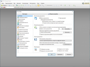 PDF-XChange Viewer Pro 2.5 Build 316.1 Portable by PortableWares [Multi/Ru]