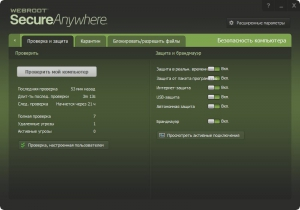 Webroot SecureAnywhere AntiVirus 9.0.8.72 [Multi/Ru] (Онлайн-установка)