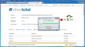 VirusTotal Windows Uploader 2.2 Beta [En]