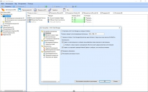 Anvir Task Manager 8.0.0 Final RePack (& Portable) by KpoJIuK [Ru]