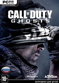 Call of Duty: Ghosts - Ghosts Deluxe Edition (Update 20) | RePack от xatab
