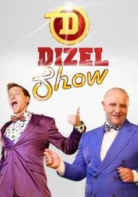 Дизель Шоу (Шоу Банды Дизель) - 8 Марта, часть 2 / Dizel Show (Выпуск 08)