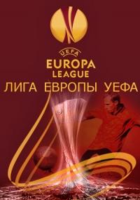 Футбол. Лига Европы 2015-16 (1/8 финала. Ответная игра) Андерлехт (Брюссель) - Шахтер (Донецк)