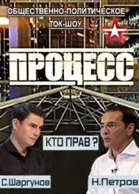 Процесс. Решится ли Порошенко на большую войну? (эфир от 19.03.2016)