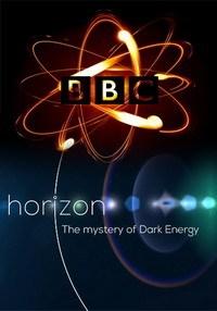 BBC. Тайны тёмной энергии