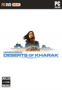 Homeworld: Deserts of Kharak | RePack от xatab