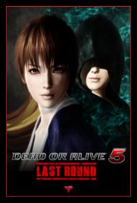 Dead or Alive 5: Last Round | RePack от xatab