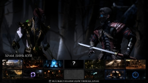 Mortal Kombat X - Complete Collection | RePack от R.G. Catalyst