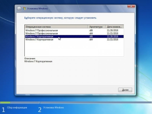 Windows 7 SP1 RUS-ENG x86-x64 -8in1- KMS-activation v2 (AIO)