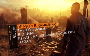 Dying Light: The Following [Ru/Multi] (1.11.0.0/dlc) SteamRip Let'sPlay [Enhanced Edition]