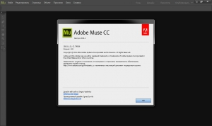 Adobe Muse CC 2015.1.1.21 RePack by D!akov [Multi/Ru]
