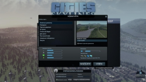 Cities: Skylines - Deluxe Edition [Ru/Multi] (v 1.12.3-f2 + DLCs) Repack xatab [Deluxe Edition]