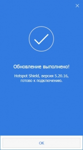 Hotspot Shield Elite 5.20.16 [Multi/Ru]