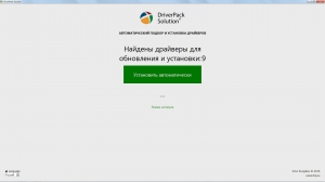 DriverPack Solution Online 17.5.0 Portable [Multi/Ru]