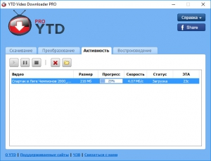 YouTube Video Downloader PRO 5.2 (20160128) Portable by PortableWares [Multi/Ru]